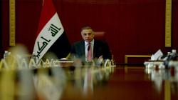 الكاظمي يوضّح لزعيم حزب كوردستاني أسباب تردي الاوضاع المالية في العراق