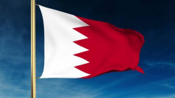 """Bahrain thwarts a """"terrorist"""" attack"""