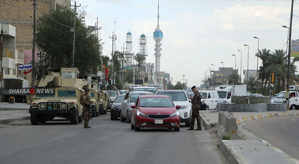 A Katyusha targets the vicinity of Baghdad Airport