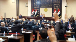 The Iraqi Parliament to hold its session next Saturday