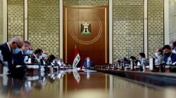 مجلس الوزراء يرسل مشروع قانون تمويل العجز المالي إلى البرلمان العراقي