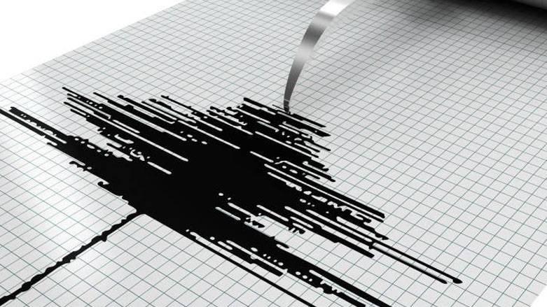 2.9- magnitude earthquake in Al-Sulaymaniyah