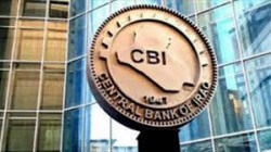 The Central Bank of Iraq sells 174+ million US dollars