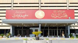 طلب نيابي لاستضافة بارزاني ووزيرين في البرلمان العراقي.. وثائق