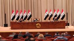 البرلمان العراقي يعتزم تمرير قانون تمويل الانتخابات بمعزل عن موازنة 2021