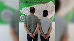 في السليمانية .. القبض على إيرانيين بحوزتهما عملة عراقية مزيفة