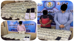Two counterfeiting gangs arrested in Nineveh
