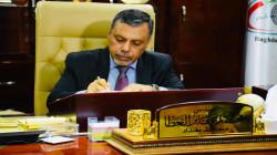 البرلمان العراقي يوجه اتهاماً خطيراً الى محافظ بغداد