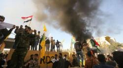 A Kurdish MP: Iraq to be isolated