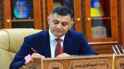 مذكرة قبض بحق أحد وزراء عبد المهدي .. وثيقة