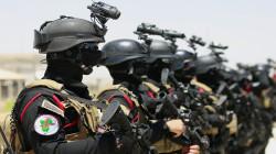 Iraqi forces arrest two terrorists in Nineveh and Kirkuk