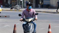 The economist: Iraq's coronavirus is out of control