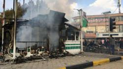 سقوط قتيل في انفجار جديد بإيران