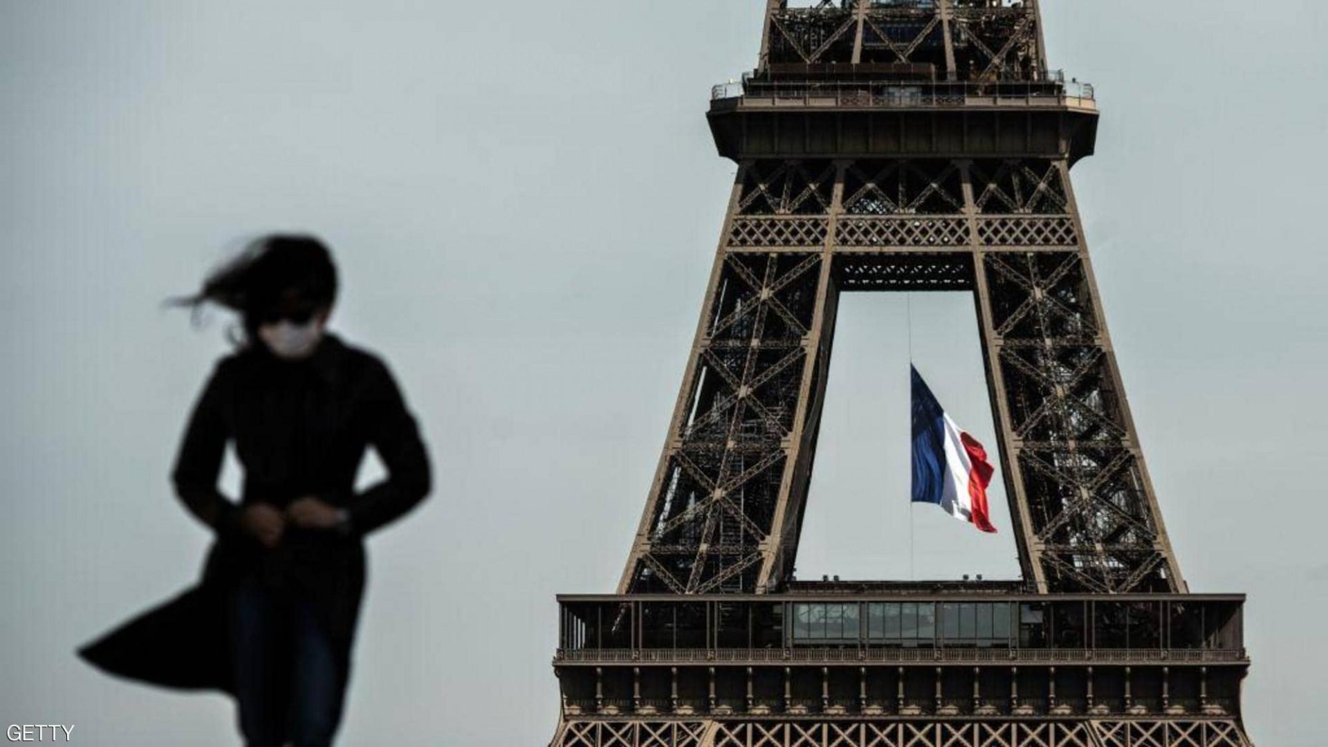 فرنسا تفرض حالة التأهب القصوى في باريس