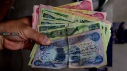 ٢٥ مليون دينار سلفة للتدريسين في الجامعات والمعاهد العراقية