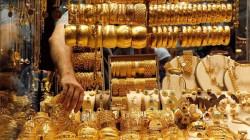 ارتفاع طفيف بأسعار الذهب في اقليم كوردستان