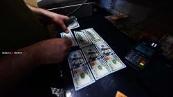 فتح طريق جديد أمام المالية العراقية لصرف رواتب الموظفين