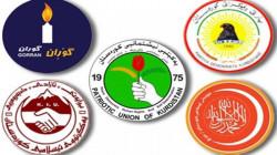 الاحزاب الكوردستانية تتوصل لتفاهمات ازاء الدوائر الانتخابية