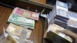 مالية اقليم كوردستان تعلن صرف رواتب وزارتين ودوائر