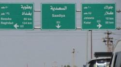 """ديالى.. داعش وطريق الموت يحصدان أرواح صياد وسائق """"ستوتة"""""""