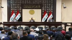 تحرك يقوده 50 نائباً لاستجواب وزير المالية العراقي