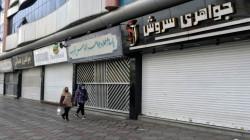 إيران تعلن حالة الطوارئ