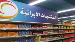 Iraq imported 565-million-dollar worth of Iranian goods during September 2020