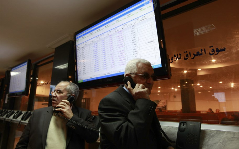 Iraqi financial market trades 224 million shares 1602419056138