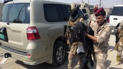 الإطاحة بقيادي داعشي في كركوك