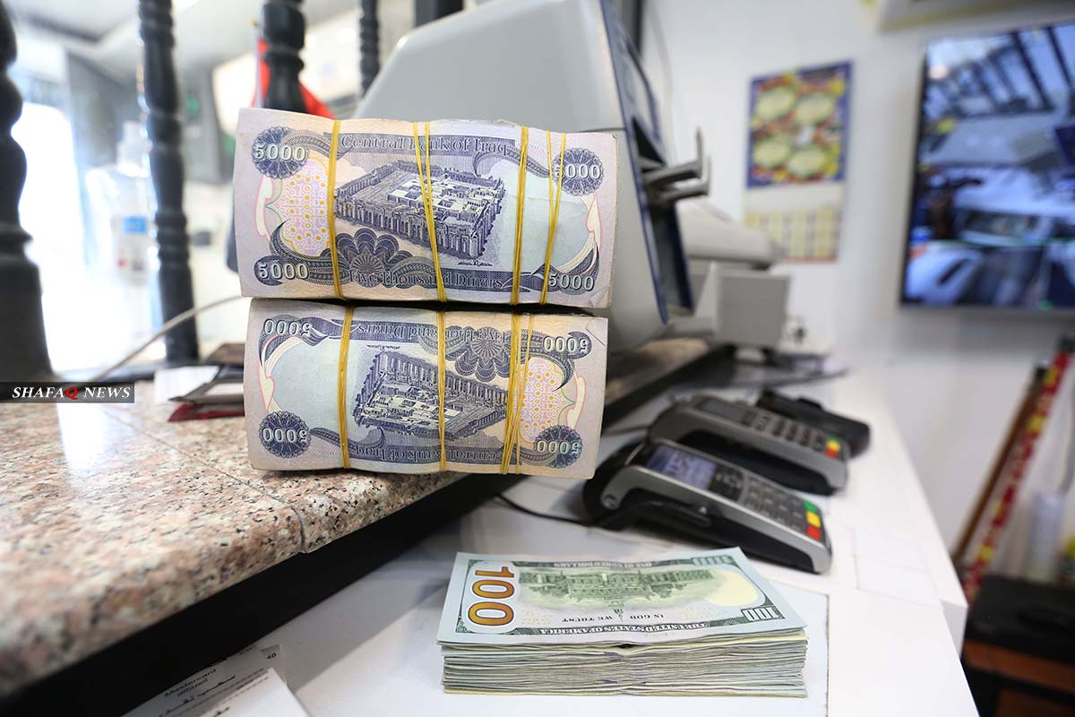 Iraqi Finance report employees salaries for the month of December