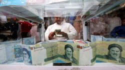 The Iranian Currency to a new record low