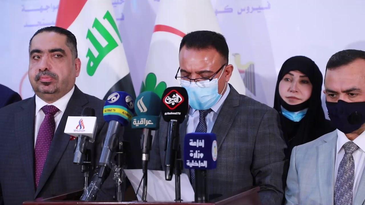 وزير الصحة: لا عودة لحظر التجوال والعراق الاول عالميا بمعدلات الشفاء من كورونا
