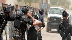 الانبار.. الاطاحة بإرهابي فجّر مركز شرطة ومنازل رجال أمن