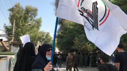 أمريكا تبدي موقفا من الهجوم على مقر الديمقراطي الكوردستاني في بغداد