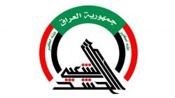 الحشد يصدر موقفا رسميا حول احراق مقر الديمقراطي الكوردستاني ببغداد