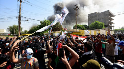 New Condemnation of the Kurdish Party's attack in Baghdad