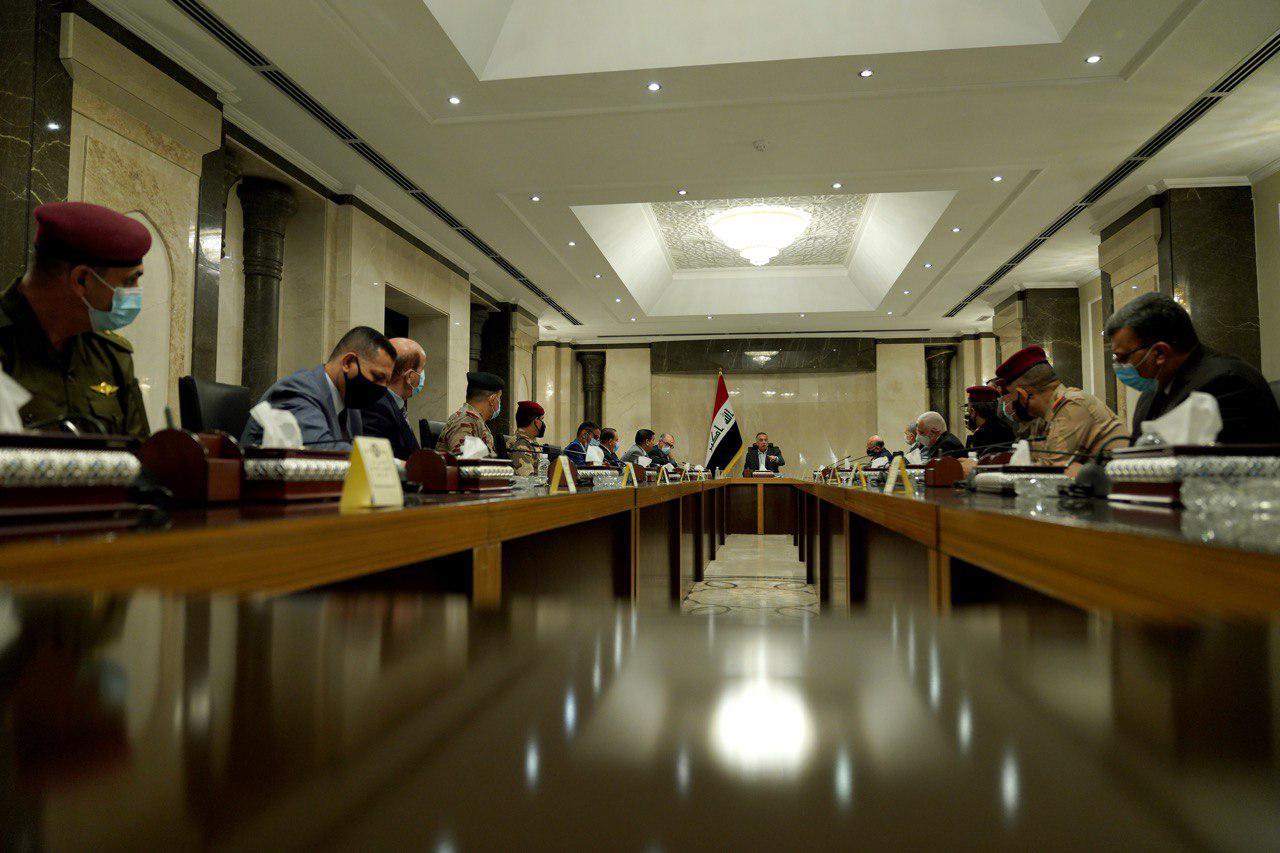 Iraq' Al-Kadhimi to Hold the perpetrators accountable 1602949888261