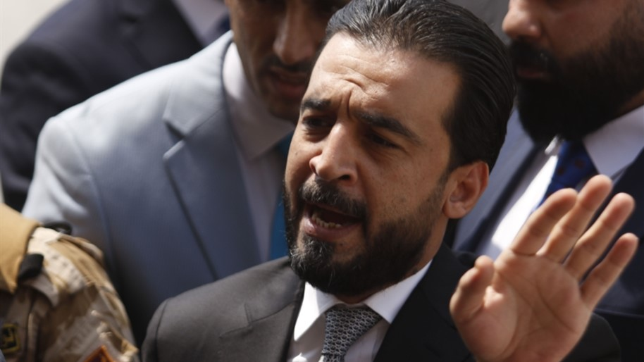 Iraq's parliament Speaker files complaints against a MP