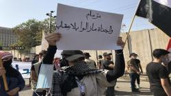 تهديدات بالقتل وفقدان الأمل يدفعان ناشطين عراقيين إلى بلد اخر