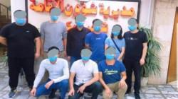 الأمن يقبض على صينيين في بغداد