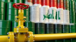 صادرات النفط العراقية تنخفض الى الصين بمقدار 35%