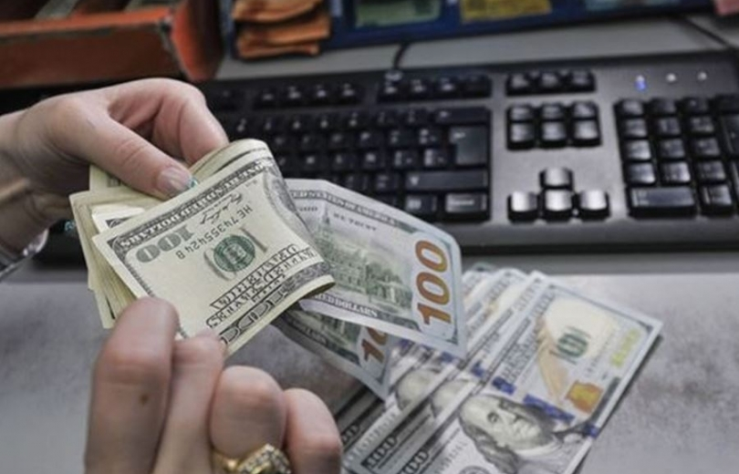 Integrity diagnoses financial differences by selling the Central Bank of Iraq for dollars 1603267781871