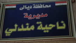 A Kurdish official in Diyala highlights the marginalization of the Kurds in the governorate