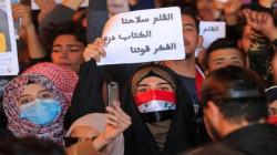 When Will Iraq Start Protecting Journalists?