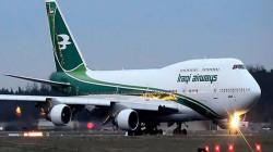 رسميا.. العراق يعلق الرحلات الجوية إلى بيلاروسيا
