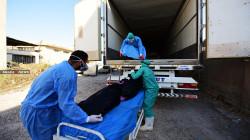 13000 حالة وفاة بفيروس كورونا في العراق