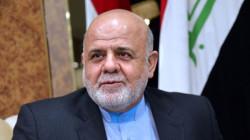 السفير الإيراني في بغداد يُعقّبُ على شموله بعقوبات أمريكية