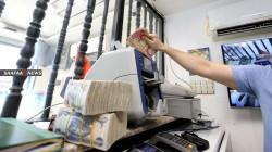المالية تعلن نفاد أموال القرض وتربط تأمين الرواتب بتشريع قانون