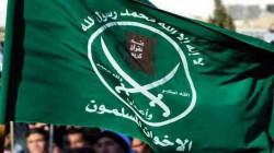 """وثيقة.. العراق يرفض إدراج جماعة الإخوان المسلمين كـ""""منظمة إرهابية"""""""