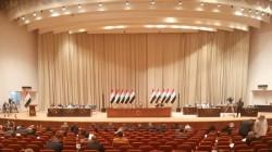 المالية النيابية تسلم قانون الموازنة لرئاسة المجلس دون حسم حصة كوردستان